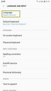 How to write urdu in Andriod phones