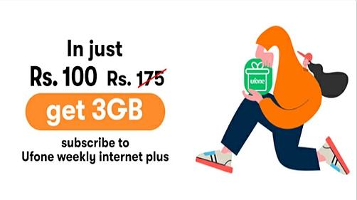 3 gb internet in 100 pkr