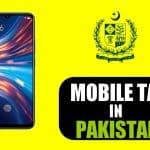 Vivo S1 4GB Mobile Tax | Custom Duty in Pakistan | PTA